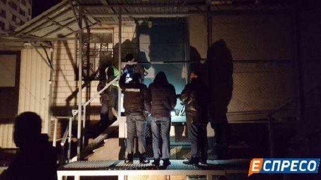 У Києві чоловік підірвав себе гранатою / Фото Еспресо