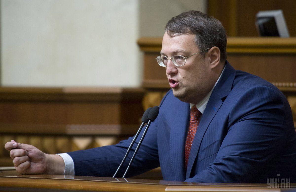 Геращенко прокоментував інформацію про інсценування замаху на нього