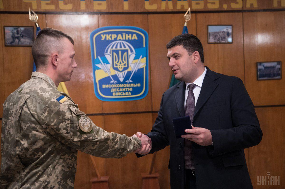 Немало защитников Украины находятся в зоне АТО или недавно из неё вернулись / УНИАН