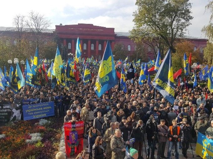 Фото svoboda.org.ua