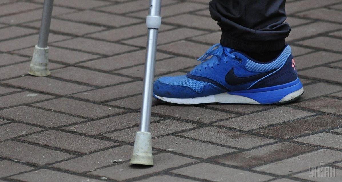 3 декабря отмечается Международный день инвалидов / Фото: УНИАН