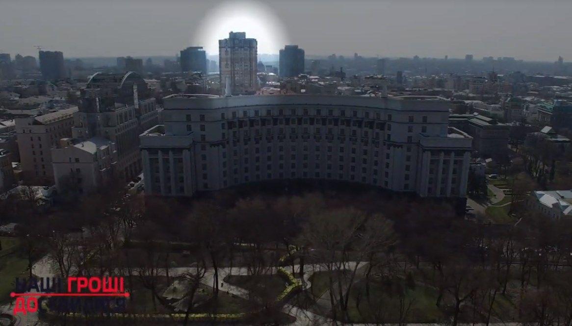 Будинок Шелест розташований в урядовому кварталі, на вул. Інститутська / bihus.info