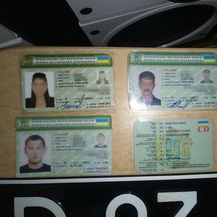Незаконное объединение приступило к выдаче жителям региона т.зв.