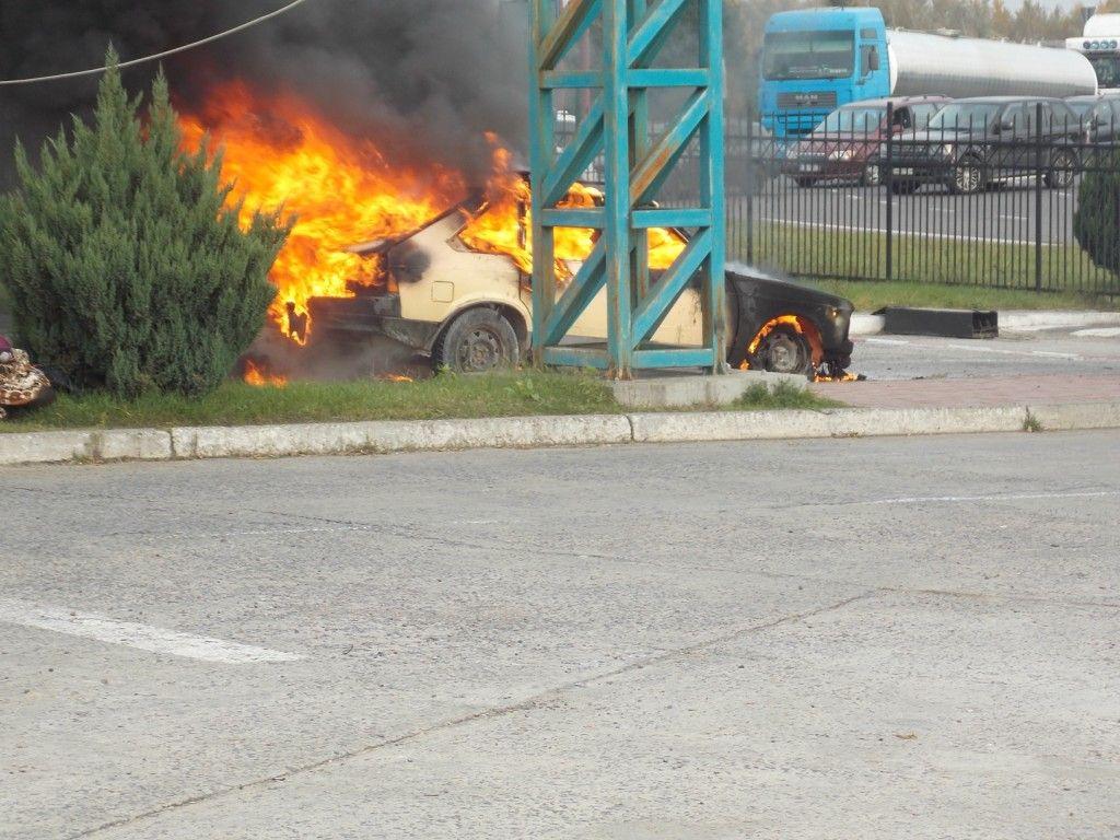В результаті інциденту ніхто не постраждав / Фото dpsu.gov.ua