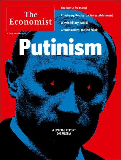 Обложка The Economist