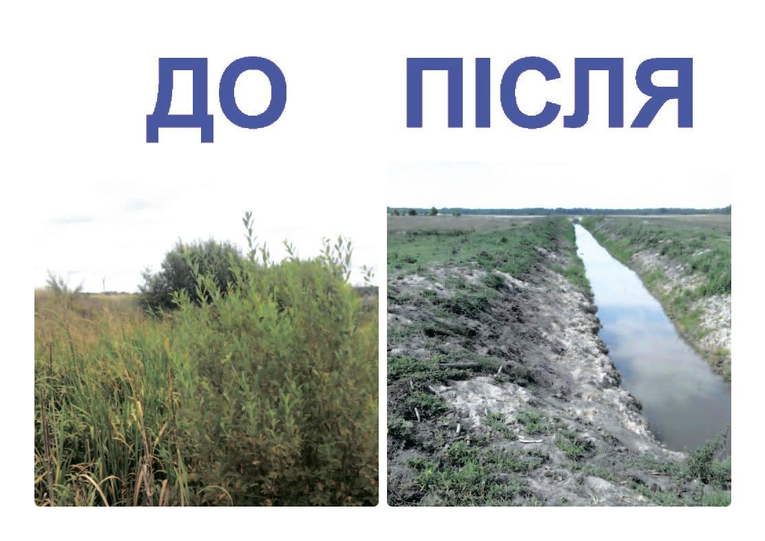 Фото facebook.com/EUDelegationUkraine