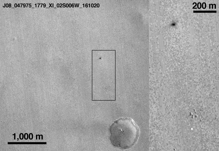 Фото модуля після приземлення / esa.int