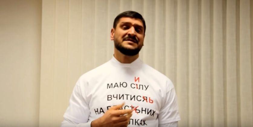 Савченко читает стих Рыльского / Скриншот