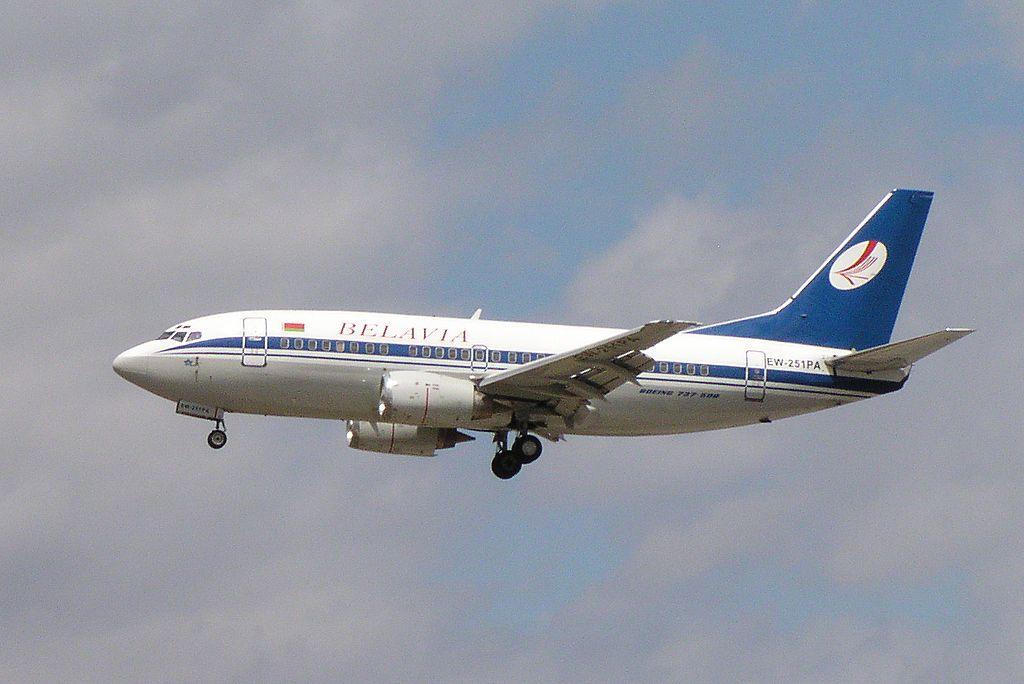 СБУ змусила пасажирський літак компанії