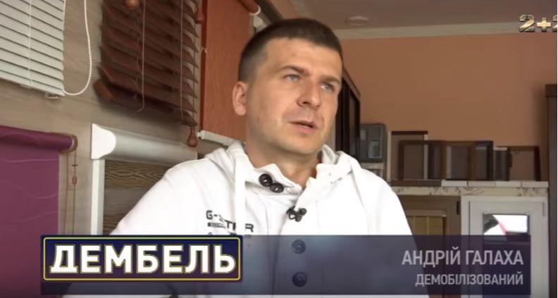 Боєць АТо відкрив сімейний бізнес у Мукачево з продажу сонцезахисних систем / Скріншот