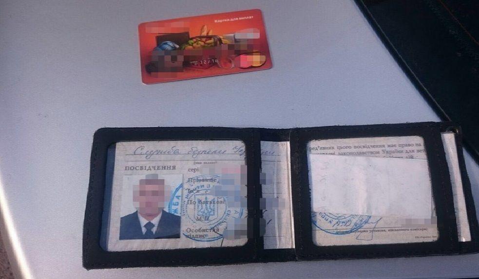 Співробітник СБУ планував отримати за секретну інформацію більше 20 тис. грн / ФОТО ssu.gov.ua