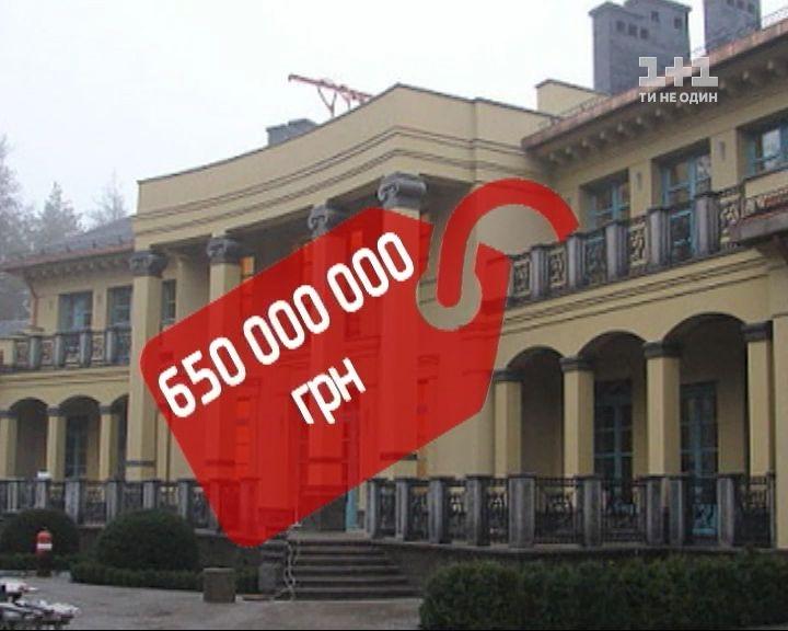 """Роскошные апартаменты, дома и дворцы друзей Януковича - """"Гроші"""" зашли в гости /"""