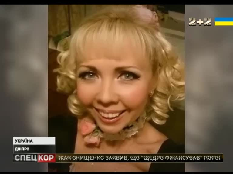 Катерину Фондуроко звільнили з театру