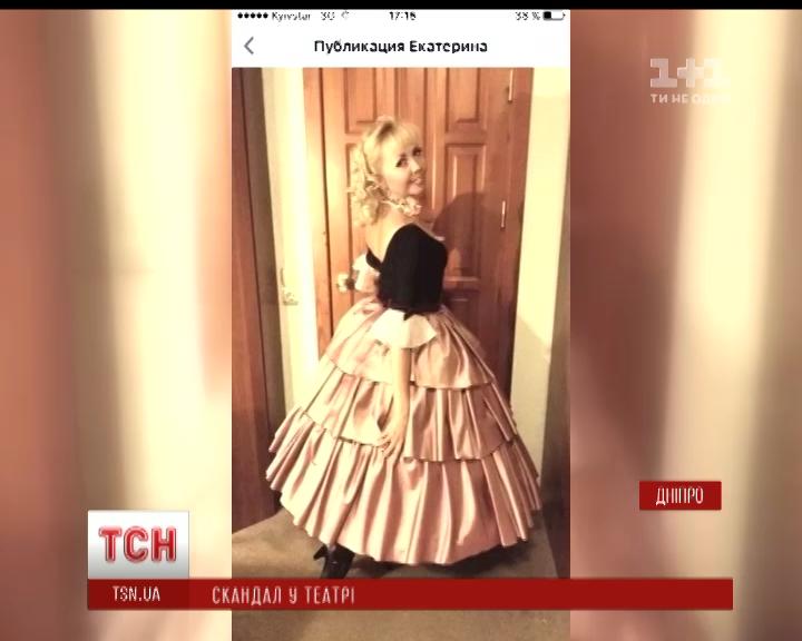 В Днепре одна из артисток оперного театра заявила о своих сепаратистских взглядах /