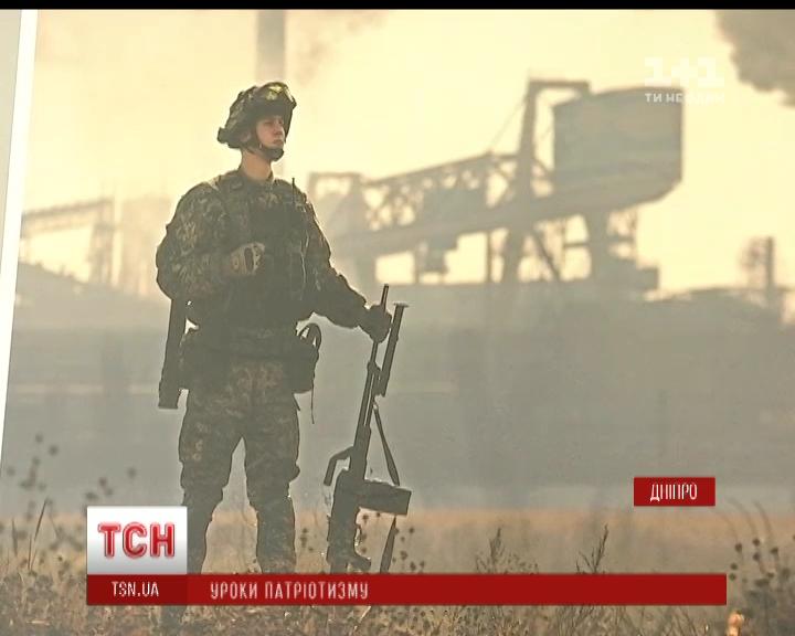 На Днепропетровщине введут уроки патриотизма для взрослых после избиения бойца АТО в местной опере