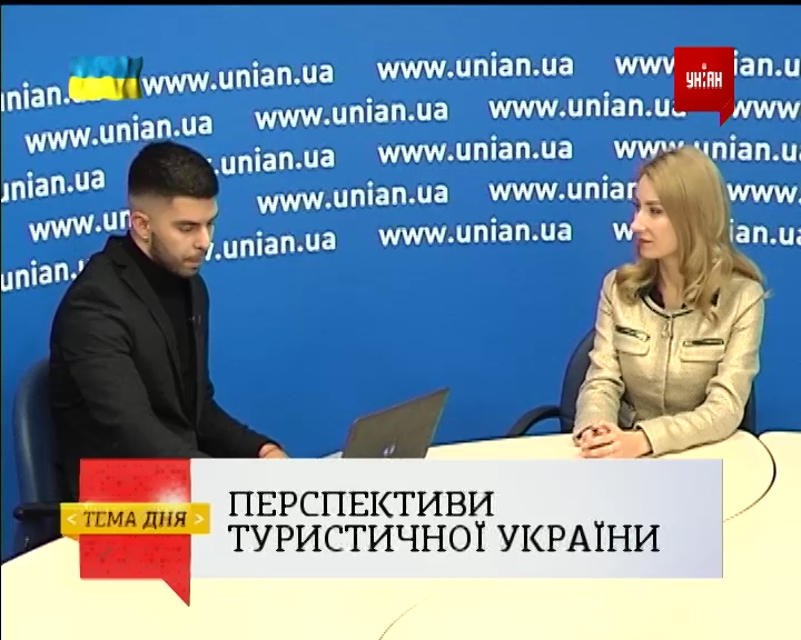 Перспективи туризму в Україні / Скріншот з відео