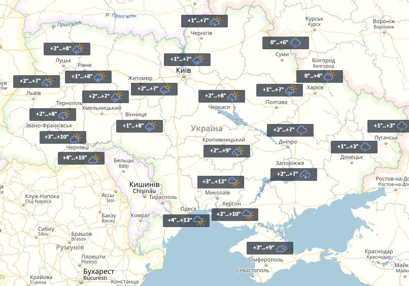 Навыходных погоде нечем будет порадовать украинцев