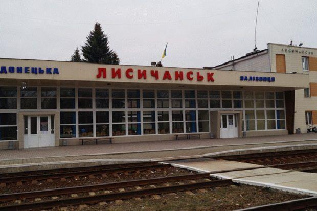 Людей та персонал, які перебували в приміщеннях вокзалу одразу евакуювали / фото lg.npu.gov.ua