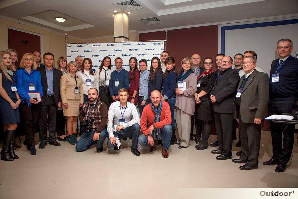 Второй год подряд конференция собирает десятки ведущих экспертов / rada.cherkasy.ua