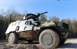 'Укроборонпром' представил новый боевой модуль 'Вий' <br> ukroboronprom.com.ua