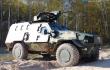 """50 выстрелов в секунду: """"Укроборонпром"""" представил новый боевой модуль """"Вий"""" <br> ukroboronprom.com.ua"""