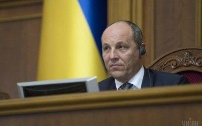 Андрій Парубій: Україна завжди програвала не від того, що була зовнішня агресія надто велика, а від того, що всередині, між собою були протистояння title=