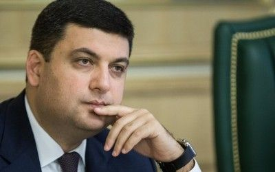 """Volodymyr Groysman: """"I let go of control over the situation just for two hours as I lay on the operating table and then, as I came out of anesthesia, I learned that the OPP was stopped"""" title="""