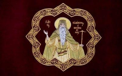Преподобный Евдоким: святой, о котором афонские монахи узнали случайно title=