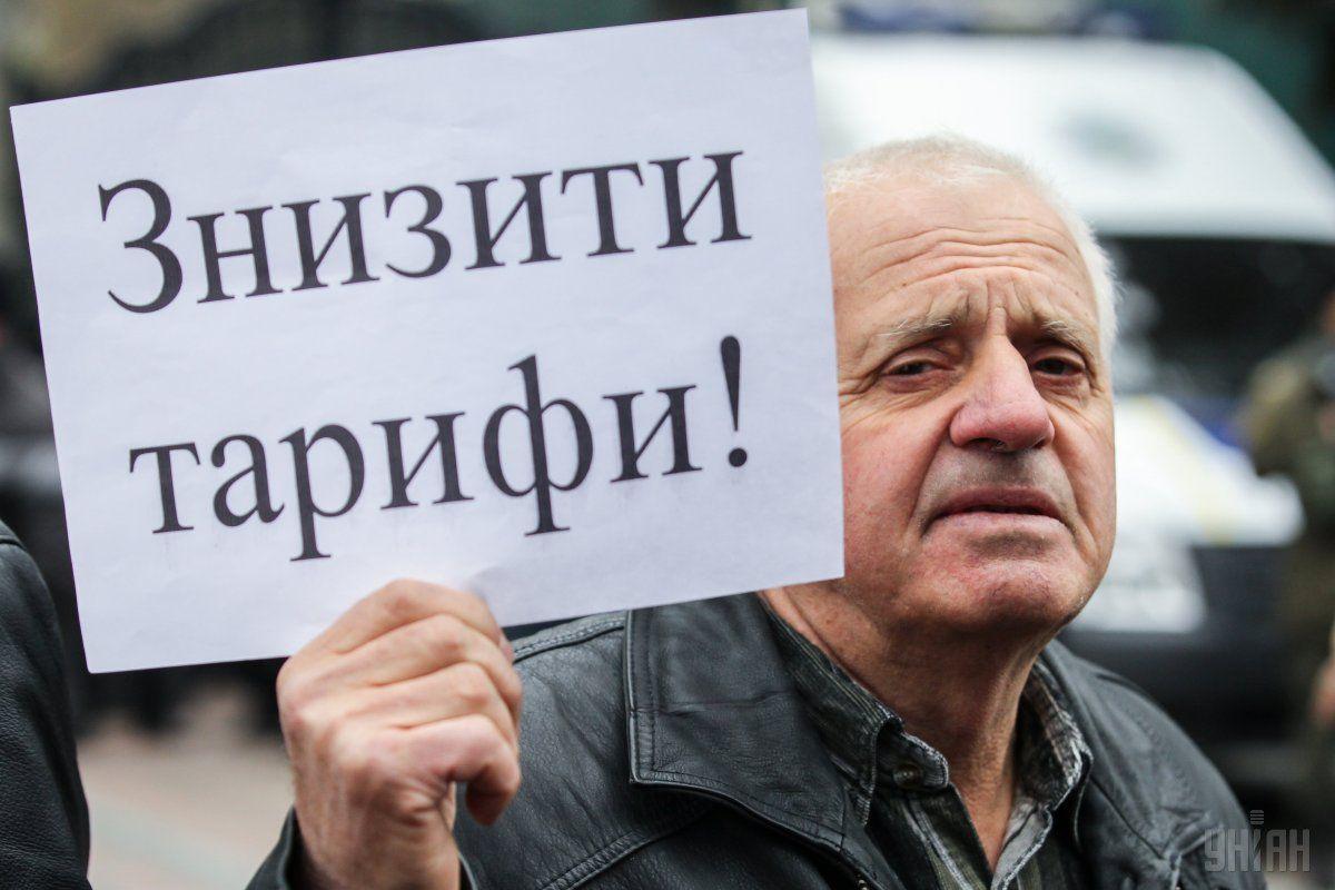 Картинки по запросу В Киеве тысячи педагогов пикетировали Раду