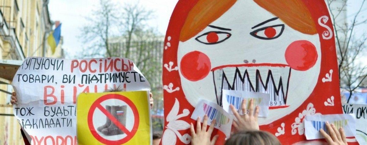 У Раді пропонують маркувати товари з РФ / Фото УНИАН