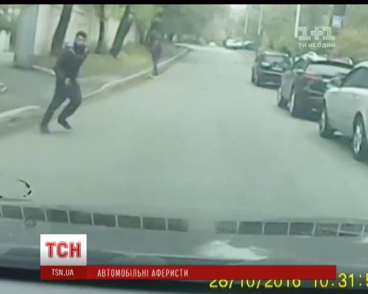 Аферисты на дорогах: украинцы все чаще становятся жертвами пешеходов-мошенников /