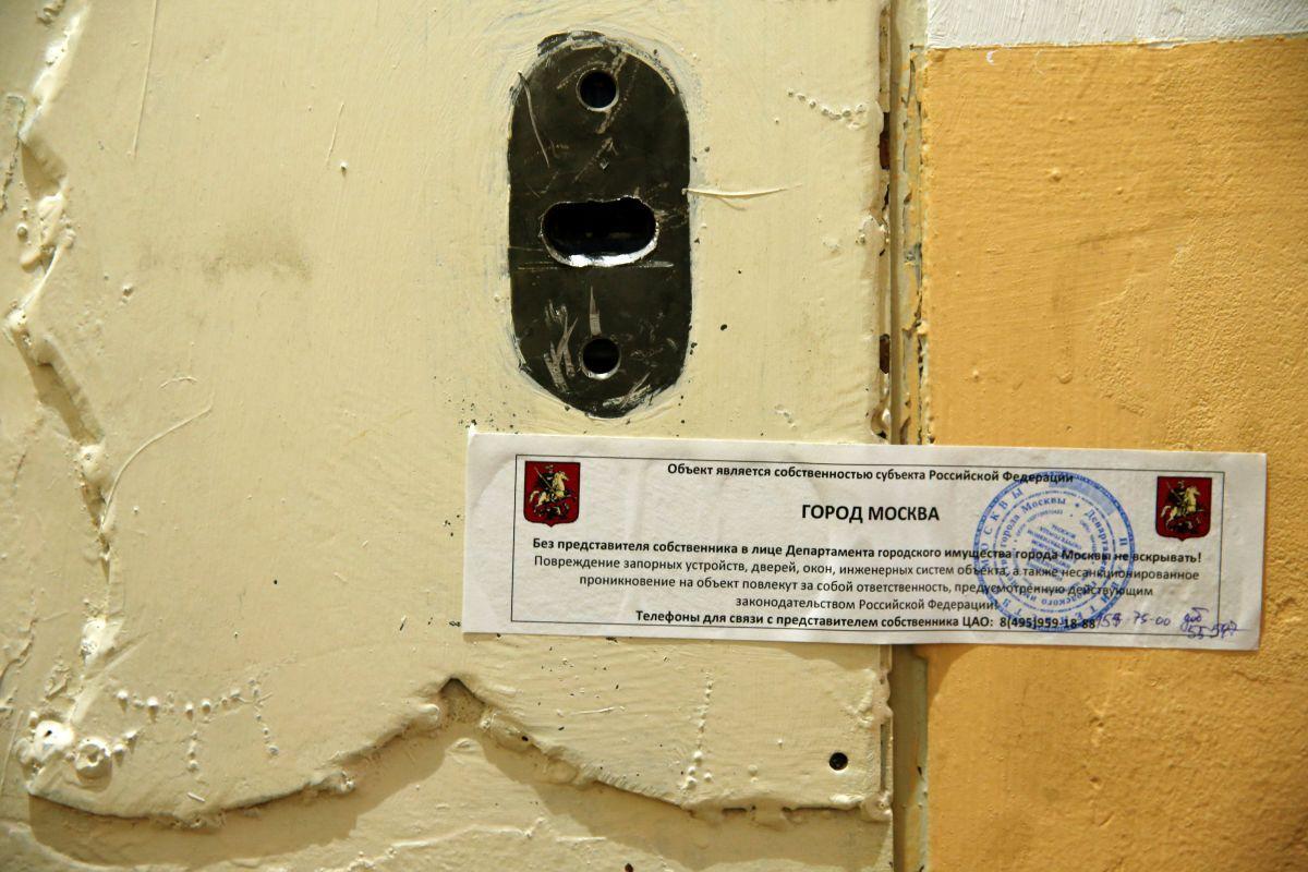 Опечатаний офіс Amnesty International у Москві / REUTERS