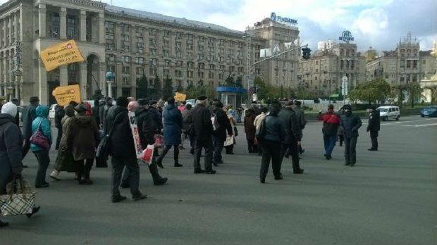 Люди перекрили вулицю Хрещатик / vk.com/pecherskiy_rayon