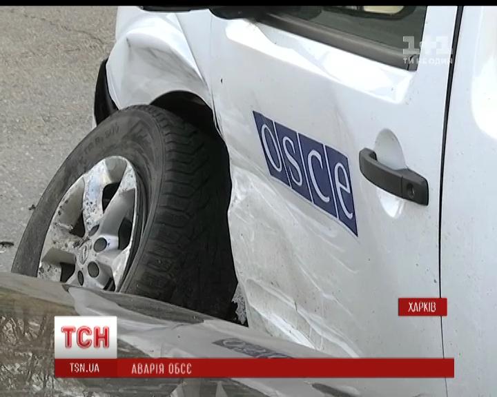 В Харькове произошло ДТП с участием машины ОБСЕ и внедорожника /