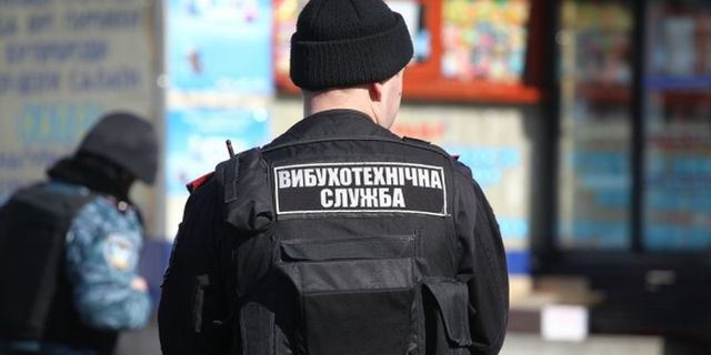 Было эвакуировано более 100 посетителей и работников суда / antikor.com.ua