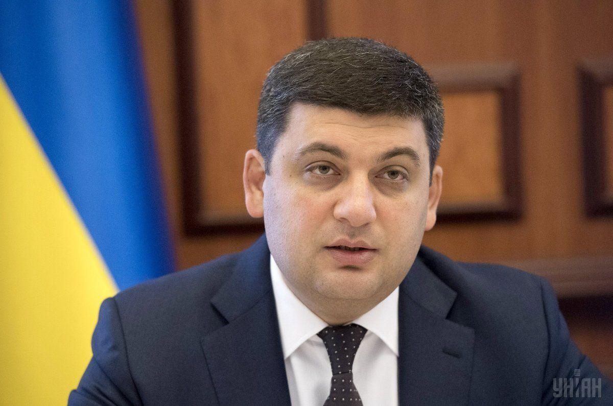 Прем'єр-міністр України Володимир Гройсман / УНIАН