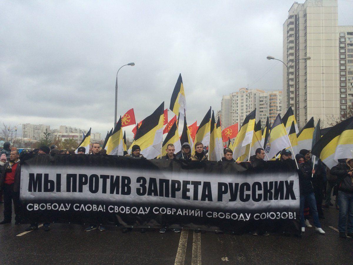Как сообщил один из участников акции, они протестуют против агрессивной внешней политики Кремля / vk.com/russkie14