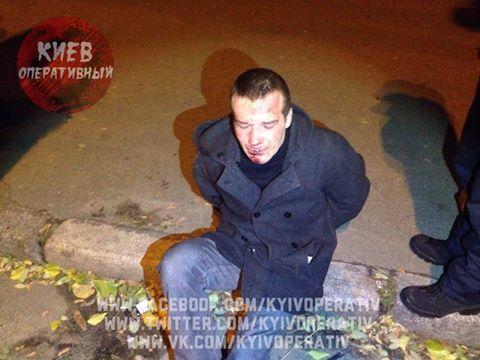 facebook.com/KyivOperativ