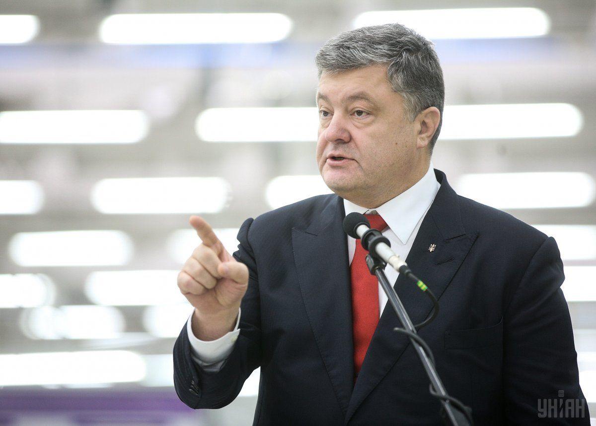 Президент України Петро Порошенко / УНІАН