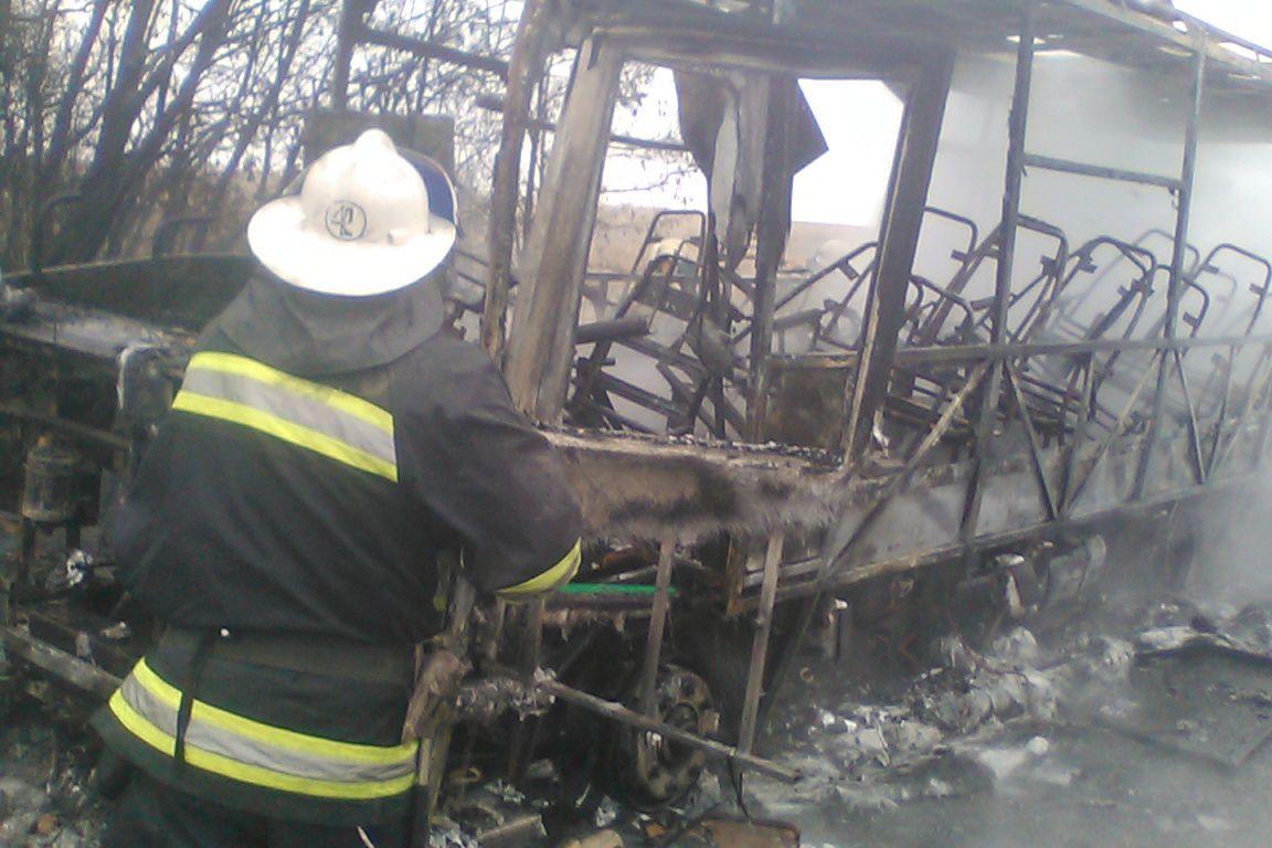 Пожежа сталася сьогодні вранці / фото kharkiv.dsns.gov.ua