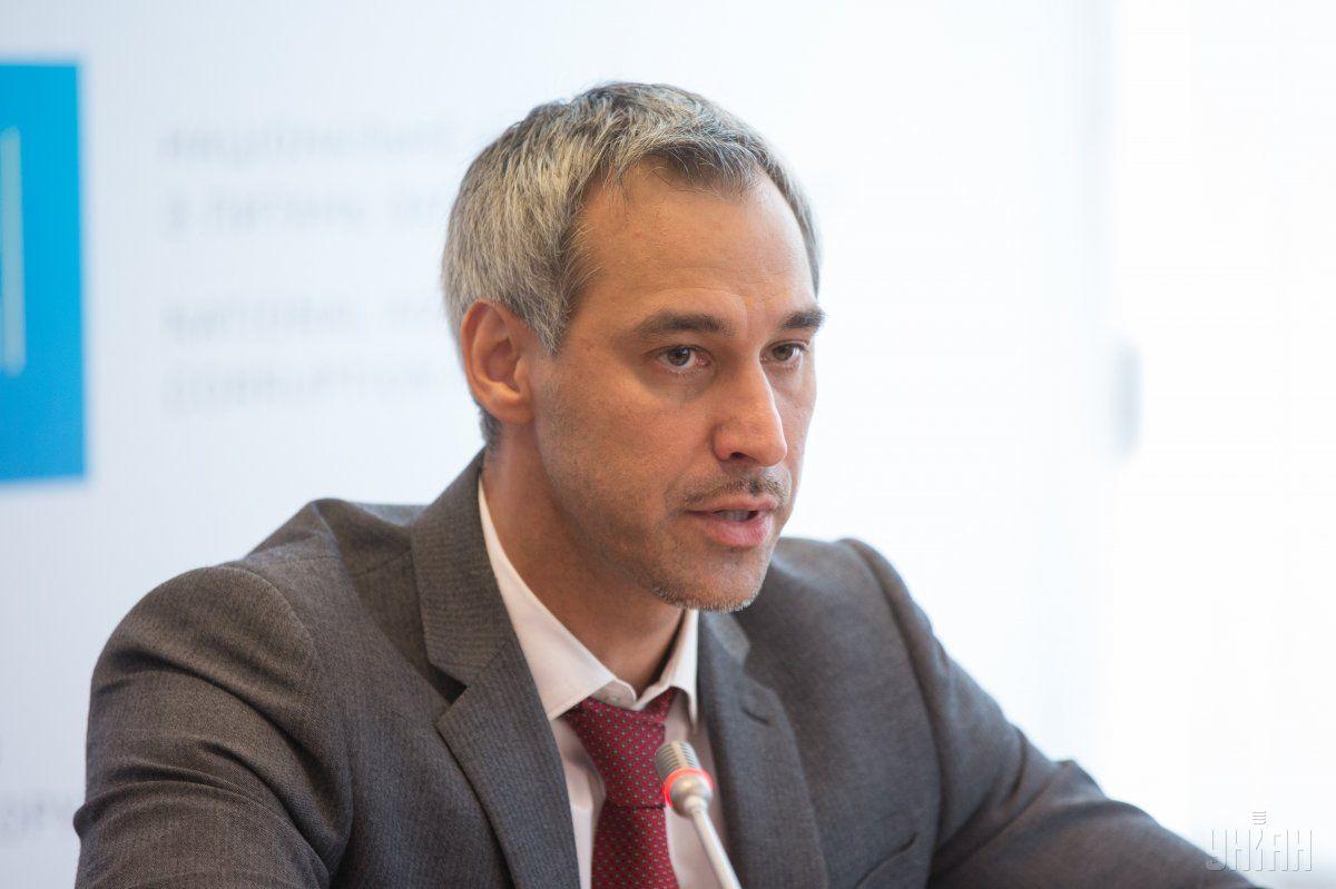 Генпрокуратура визнала, що Рябошапка не порушував закон / Фото УНІАН