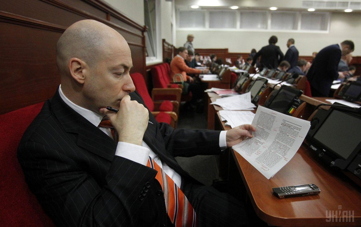 Гордон слагает депутатские полномочия / Фото УНИАН