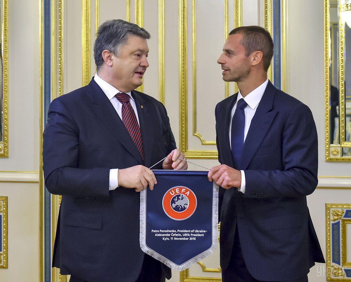 ВКиеве спочестями встретили нового президента УЕФА