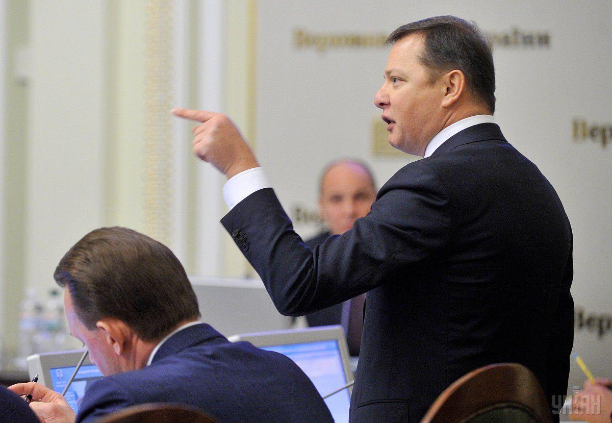 Луценко: Якщо Ляшко не оформлює заяви юридично, вони залишаються лише політичним піаром / Фото УНІАН