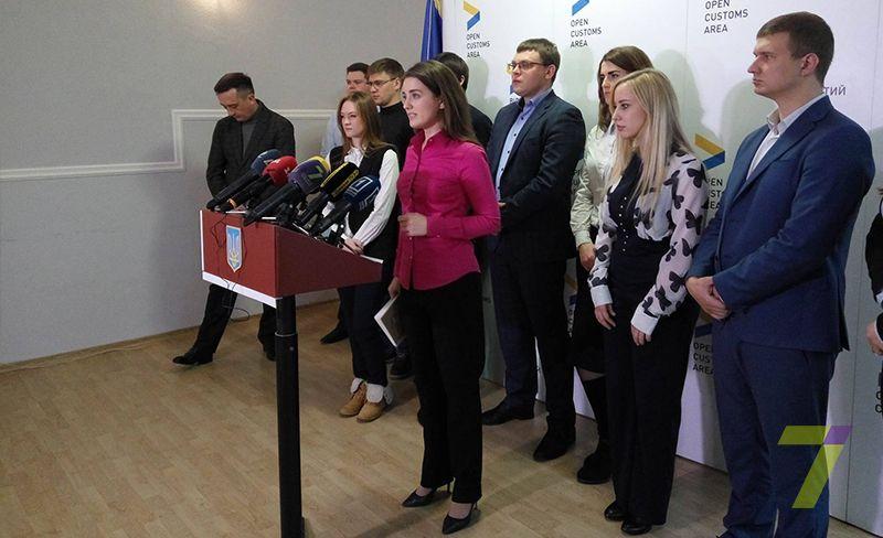 Марушевська подала у відставку / 7 канал