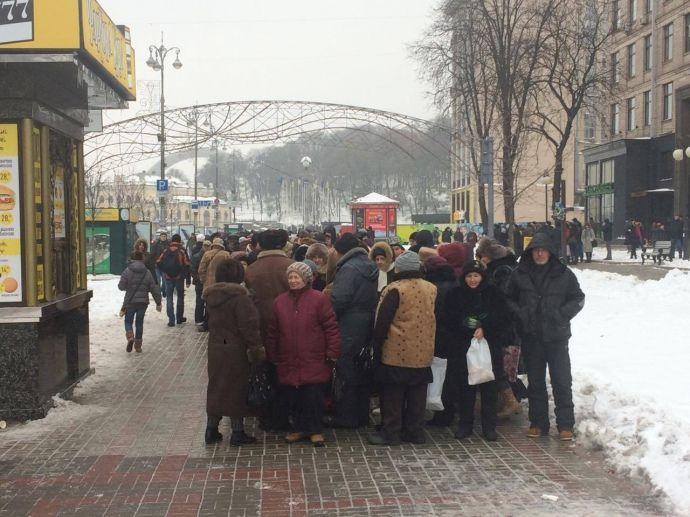 Мітинг у Києві / Фото УП