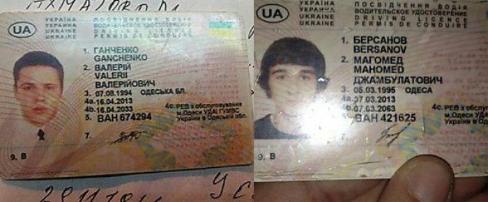 Водительские удостоверения виновников ДТП и нападения нашли в BMW / Фото dumskaya.net
