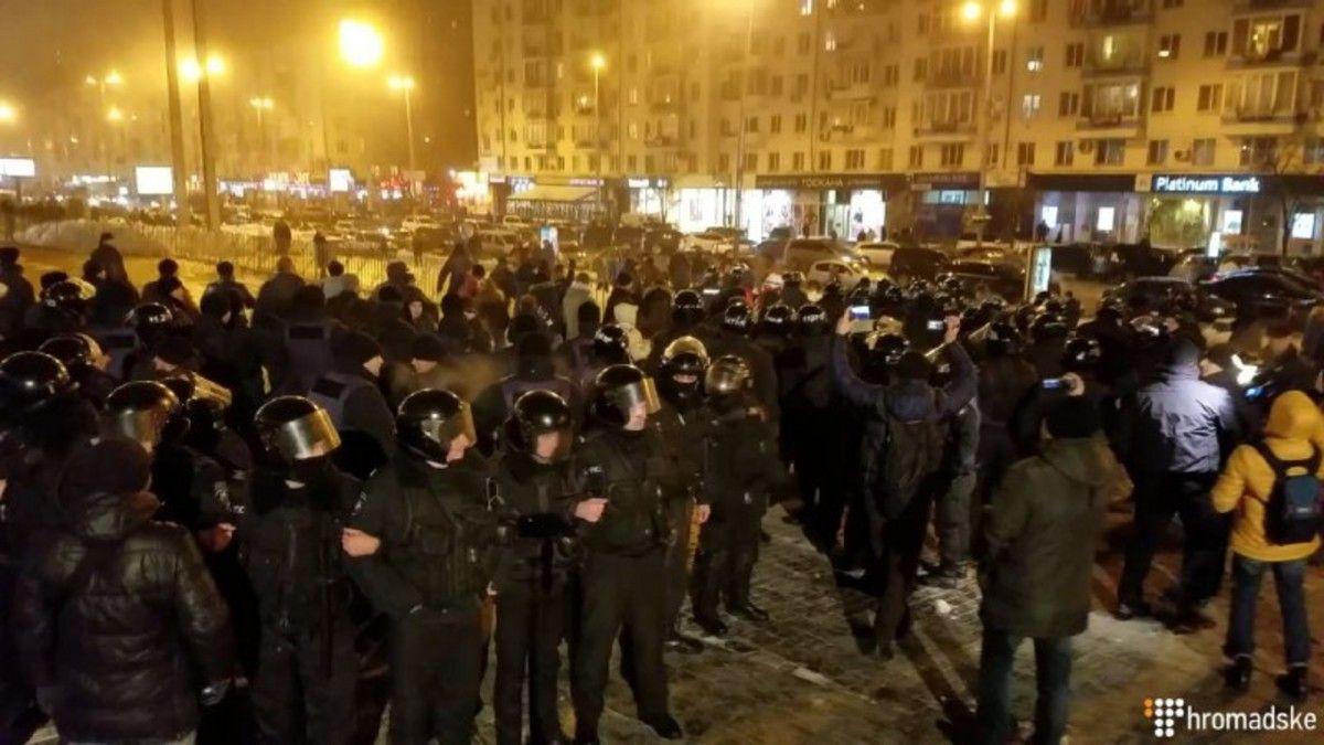 Националисты пробуют спотасовками сорвать концерт Потапа иНасти вКиеве