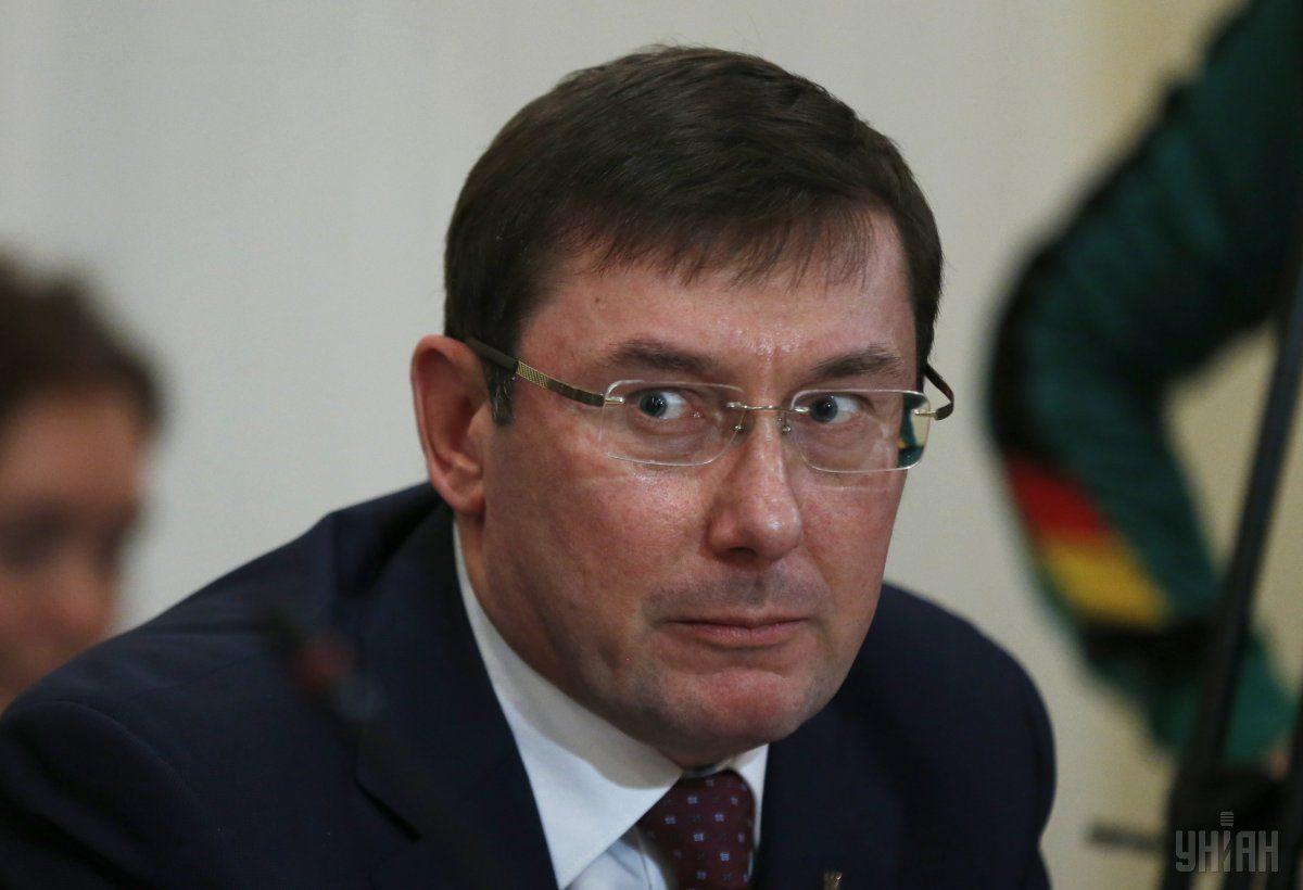 Луценко: Обыски были не только во Львове, но и в Кривом Роге / Фото УНИАН