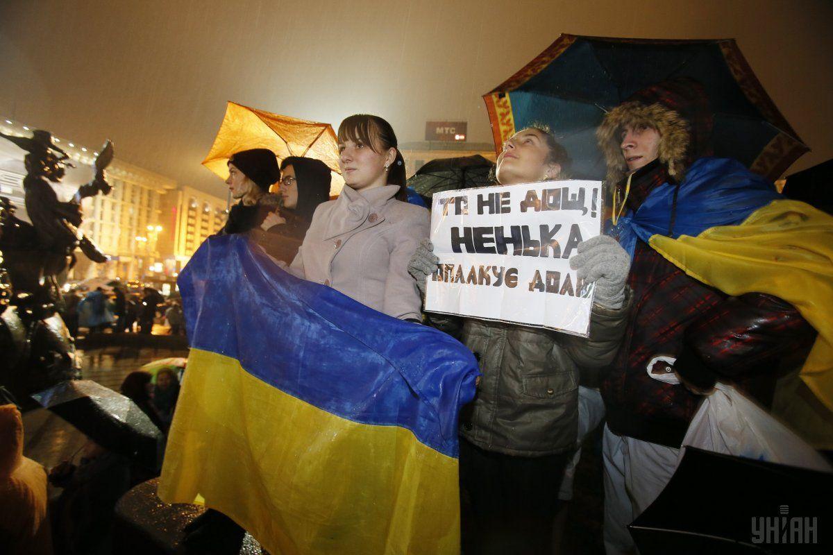 Ни дождь, ни холод не пугали украинцев / УНИАН